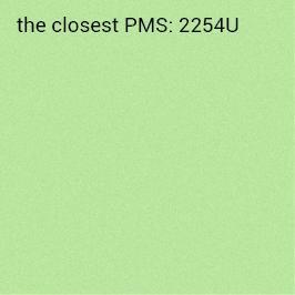 hojas adhesivas verde pastel 70g/m2 (impresión recomendada PMS/HKS)